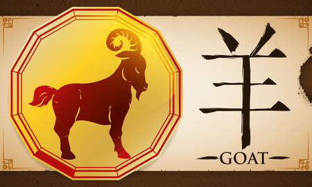 Banner with golden medal in dodecagon shape for Chinese Zodiac and the sign of Goat (written in Chinese calligraphy) and a scroll over earthy background for the fixed element of this sign.
