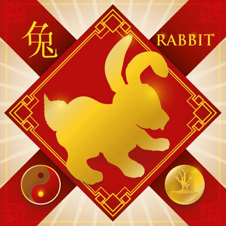 Poster with good luck charm and golden silhouette of Chinese zodiac animal: Rabbit (written in Chinese calligraphy) with trunk representing the fixed element: wood and emphasizing the Yin symbol.