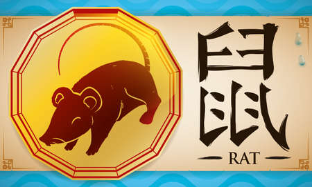 Banner with golden dodecagon shape with Chinese zodiac animal: Rat (written in Chinese calligraphy) and ancient scroll over a waving pattern for the fixed element of water.