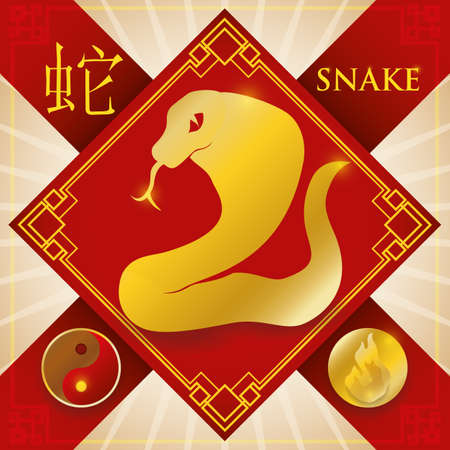 Poster with red rhombus with golden patterns, symbols and silhouette of Chinese zodiac animal: Snake (written in Chinese calligraphy) with flame representing the fire fixed element and Yin symbol. Illustration