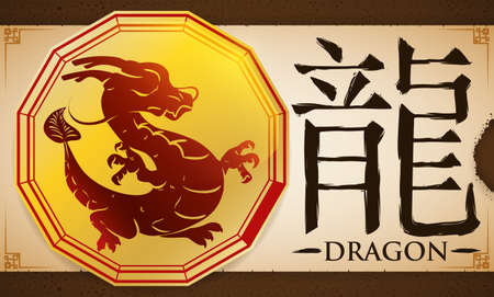Banner with golden medal with Chinese zodiac animal: Dragon, written in Chinese calligraphy in a scroll over earthy background representing the fixed element of this sign. Illusztráció