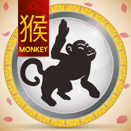 Round button with traditional Chinese animal zodiac: Monkey (written in Chinese calligraphy), with polished metal inside, representing the fixed element: Metal and a beautiful cherry petal shower. Illusztráció