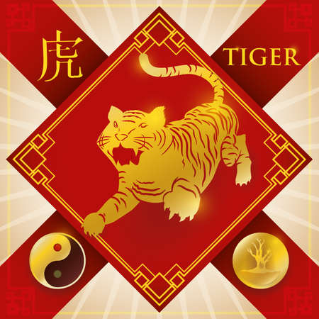 Red good luck charm with golden frame, symbols and silhouette of Chinese zodiac animal: Tiger (written in Chinese calligraphy) with a three representing the wood fixed element and Yang symbol.