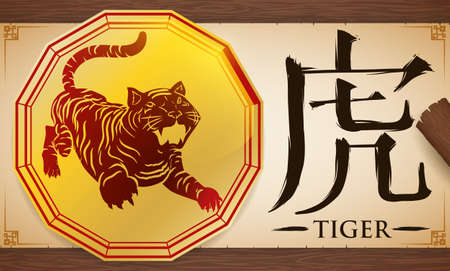 Banner with golden medal and Chinese zodiac animal: Tiger (written in Chinese calligraphy) on a scroll over wooden background for the fixed element of this sign.