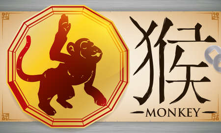Banner with golden medal with twelve sides for the Chinese Zodiac and the Monkey sign inside (written in Chinese calligraphy in the scroll) over polished metal background for its fixed element. Illusztráció