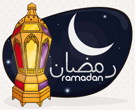 Beautiful golden lantern -also called fanous- and a sign with starry night view and crescent moon to celebrate the Muslim month of Ramadan (written in Arabic calligraphy). Vektoros illusztráció