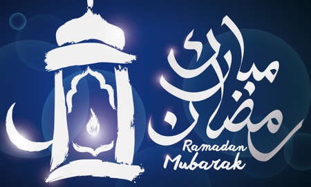 Banner with a traditional lantern or fanous and crescent moon in hand drawn style, illuminating the Ramadan night with greeting (in Arabic calligraphy). Vektoros illusztráció