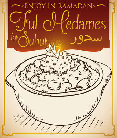 Traditional ful medames dish in hand drawn style for Suhur (written in Arabic calligraphy): an Egyptian delicatessen served as breakfast during Ramadan celebration previously to the fasting.  イラスト・ベクター素材