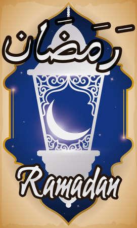 Postcard with golden lantern hanging in crescent moon: that symbolize the Muslim holy month of Ramadan (written in Arabic calligraphy). Vektoros illusztráció