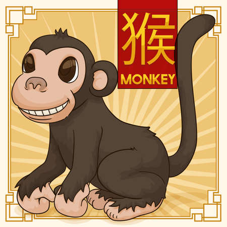 Chinese Zodiac animal: monkey (written in Chinese calligraphy in the red label) with a mischeavous face and smiling, ready for some mischiefs.