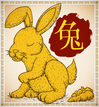 Furry and calm rabbit with a carrot in hand drawn style painted with yellow brushstrokes and red stamp with the name of this Chinese Zodiac animal written in Chinese calligraphy. 向量圖像