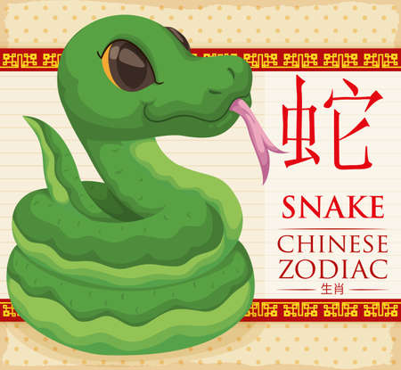 Poster with a Chinese Zodiac snake (written in Chinese calligraphy) coiled and sticking its tongue out.