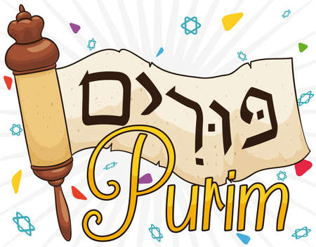 Poster with the Scroll (or Megillah) of Esther under a confetti shower: the base of the Jewish celebration of Purim (written in Hebrew).