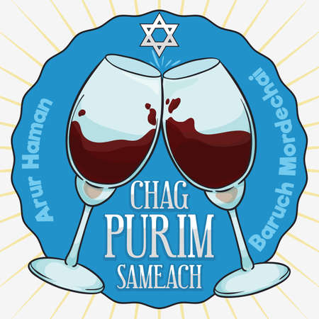 """Purim greetings and toast with wine glasses over round label with the tradition of to drunk and confuse the Hebrew phrases: """"arur (cursed is) Haman"""" and """"baruch (blessed is) Mordechai""""."""