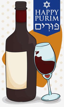Poster with traditonal wine bottle and glass for the Jewish celebration of Purim (written in Hebrew in the blue ribbon) over starry background.