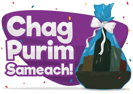 Poster with Purim basket with delicious snacks and drink under a confetti shower: a proof of the Jewish charity in Purim with good wishes in this season (or Chag Purim Sameach, in Hebrew).