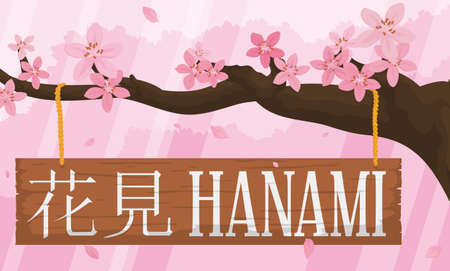 "Banner with gorgeous scene from Hanami (meaning ""flower viewing"", written in Japanese) Festival: a cherry tree all bloomed with flowers and holding wooden sign while petals falling in the pink forest."