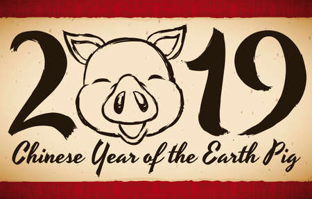 Banner in hand drawn style with cute pig face in it, announcing the Chinese Year of the Earth Pig this 2019.
