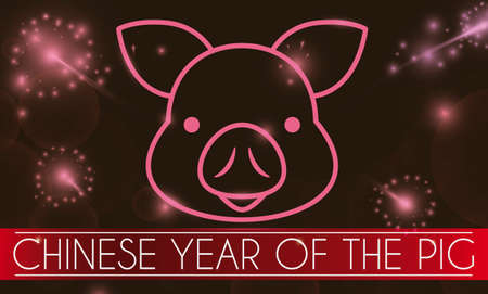 Banner with fireworks display during Chinese New Year celebration with greeting ribbon and pig face in the sky.