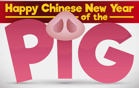 Funny pink sign with piglet snout and label to celebrate the Chinese New Year of the Pig.