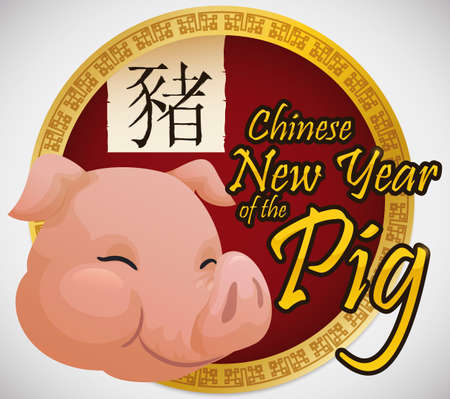 Happy, smiling pig (written in Chinese calligraphy in the hanging scroll) face over a round button with Asian frame, to celebrate the Chinese New Year of this zodiac animal. Illustration