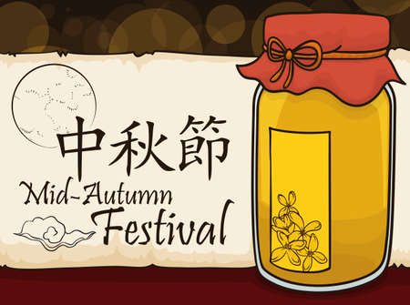 """Delicious cassia wine in a jar over a scroll with hand drawn full moon and Chinese calligraphy meaning """"Mid-Autumn Festival"""", ready for a special seasonal night. Vector Illustration"""