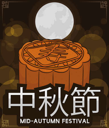 Delicious mooncake printed with Chinese longevity character in a beautiful full moon night, ready to be eaten during Mid-Autumn Festival (written in Chinese Calligraphy) celebration.