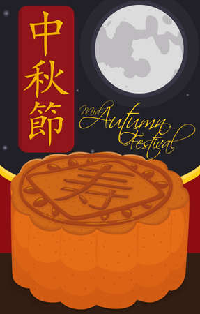 Delicious mooncake in a beautiful full moon night to celebrate the traditional Mid-Autumn Festival (written in Chinese calligraphy in the label). Vector Illustratie