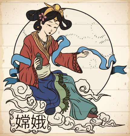 Beautiful drawing in scroll with the representation of the moon goddess: Chang'e (written in Chinese calligraphy) over the full moon and floating in clouds for the traditional Mid-Autumn Festival.