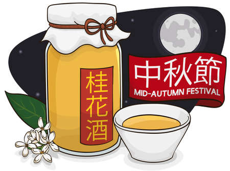 Traditional flowers and cassia wine in a bottle with label, served in cup of a night with full moon during Mid-Autumn Festival celebration (texts written in Chinese calligraphy).