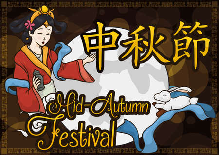 Commemorative poster with the moon goddess, Chang'e and Jade Rabbit, the moon bunny inviting at you to celebrate Mid-Autumn Festival (written in Chinese calligraphy). Ilustração