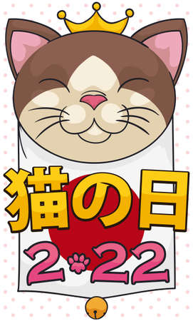 Happy, smiling cat with crown like a king, celebrating Cat Day (written in Japanese) this 22nd February with a Japanese flag and jingle bell. Illustration