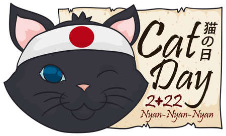 Greeting scroll and happy cat, wearing a bandanna with Japan colors and winking at you during Cat Day (written in Japanese) with the date: 2 (February) / 22 (sounds like