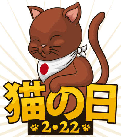 Happy, smiling brown cat wearing a kerchief like Japan flag and celebrating Cat Day (written in Japanese) in February 22.