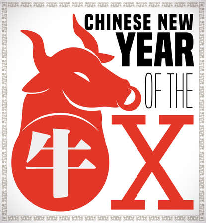 Ox (written in Chinese kanji) silhouette announcing its zodiacal year, according to Chinese astrology during New Year.