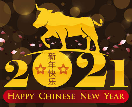 Beautiful view of golden ox silhouette and 2021 number with peach petals passing by it, reminding at you to celebrate a happy Chinese New Year (written in Chinese calligraphy).