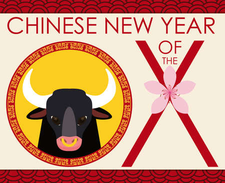 Sign with Ox Face and Flower to Celebrate Chinese New Year, Vector Illustration