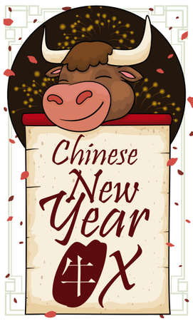 Button with festive fireworks display, smiling ox face and scroll announcing the Chinese New Year of the Ox (written in Chinese calligraphy).