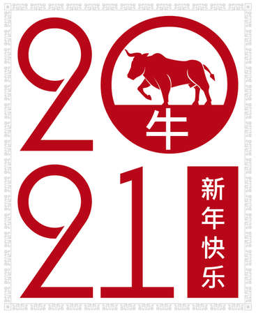 Traditional Chinese design with red ox silhouette and greeting, ready for a happy Chinese New Year of the Ox (written in Chinese calligraphy) in 2021.