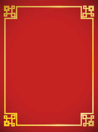 Red template decorated with golden frame in Chinese style, for traditional envelopes and Asian designs.