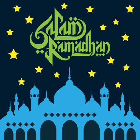 ramadhan: Ramadhan Wish Card With Mosque And Stars