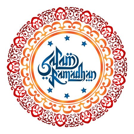ramadhan: Salam Ramadhan Text With Decorative Round Border
