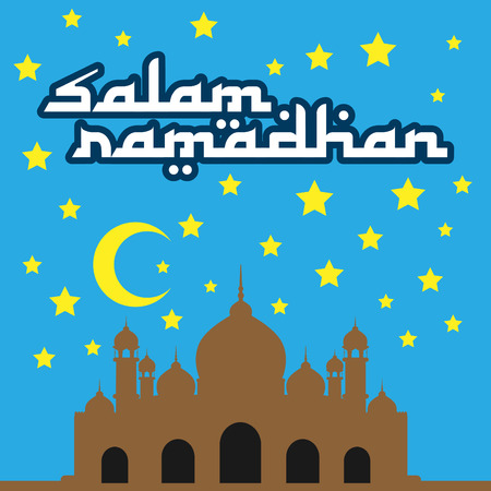 ramadhan: Salam Ramadhan Wish Card With Mosque At Night Illustration