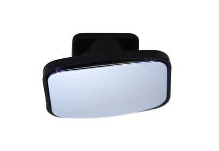 Rear view mirror with a swivel base so it can be rotated to see behind you or where youve been-Path included