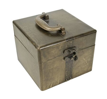 treasured: Golden retro cube box with metal accents and a slide lock and handle - path included
