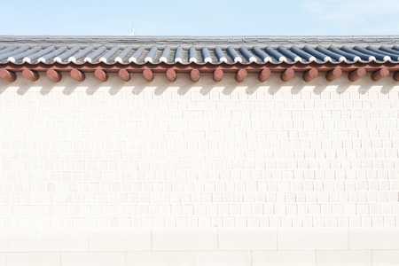 Wall of Gyeongbokgung Palace in Seoul, South Korea