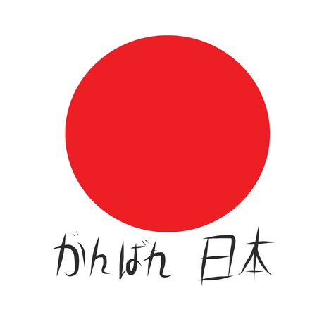 seismic: The text in Japan mean Do you Best Japan under the red circle of Japan flag in the incident of earthquake in Japan on white background