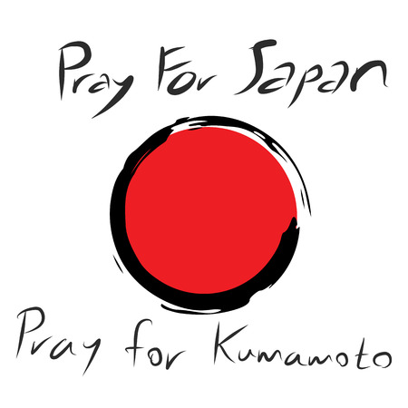 quake: Pray for Japan and Pray for Kumamoto province where has the earth quake diaster  with red circle  on white background and art letter