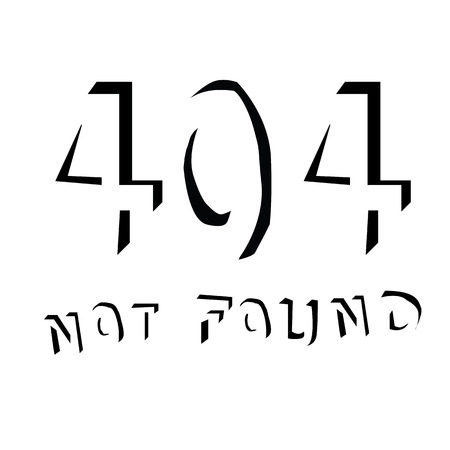 found it: Display page of 404 not found as error on website when it cannot be found the page you are looking for
