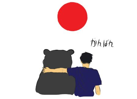 quake: Unknown man hug the big bear for encourage by my own  sketch drawing with text Do you best in Japanese language under the red circle of Japan flag Illustration